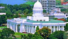 Коломбо. Правительственное здание.